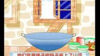小老鼠做蛋糕 高清_baofeng