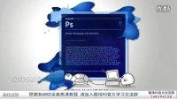 [PS]超清收藏版敬伟PS全套ABCD教程3分钟认识Photoshop
