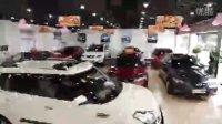 郴州市信立和二手车销售有限公司开业