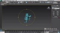 【1-04】3Dmax2013教程-视图与UI布局介绍 超清