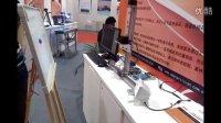 二维平台自动跟踪、定位演示系统-北京创想智控科技