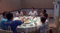 20130706纵横足球成立三周年祝福片段