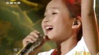 中国新声代 第一季 张钰琪《像梦一样自由》 130707 中国新声代