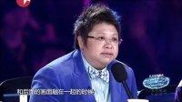 中国梦之声 第一季 中国梦之声 130707 李玟情陷选手舞台撒娇