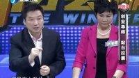 爱拼才会赢 2013 创业导师章苏阳 站台拉票 130707 爱拼才会赢