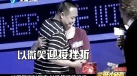 2013全球华人创业季单项奖得主 130707 爱拼才会赢