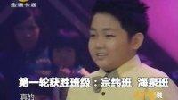 中国新声代 2013 中国新声代 130707 小王菲天籁声强势夺冠