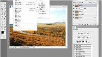 000ps教程, Lab模式下为风景照片调色