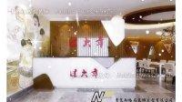 青岛快餐店装修、门头设计