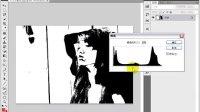 12 PS入门 PS基础 PS教程 制作黑白图像