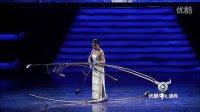 《一根羽毛的重量》(Sanddornbalance)Miyoko Shida RIGOLO.avi