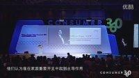 解密中国消费者心理,充分挖掘消费潜力