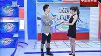 第二季《中国好声音》先睹为快7 20130709