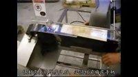 方包切片削皮机