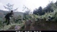 中国血18 二丫