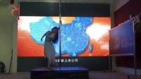 上海轩依钢管舞视频教学——向老师钢管舞比赛 100级极品装备相关视频
