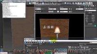 3Dmax教程3DMAX视频教程3DMAX游戏-案例篇-游戏道具 (5)
