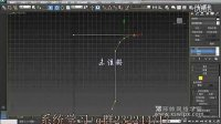 3Dmax教程3DMAX视频教程3DMAX游戏-案例篇-游戏道具 (2)