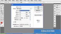 ps教程 ps入门教程 ps软件使用教程 ps平面设计教程-0001_6.avi