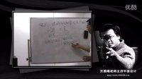 [PS]Ps教程 PS CS6教程 Photoshop CS5 PS入门 PS视频教程05-案例总结