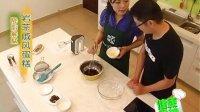 志中大红袍茶饮料-岩茶戚风蛋糕