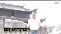 徽州古城欢迎您