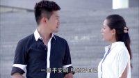 非缘勿扰 15 丁娟揭穿杨阳偷拿钱