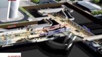 地铁8号线三期设计规划方案公开征询意见[北京新闻]