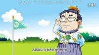 太阳创富整体介绍动画 广州动漫公司 广州动画公司 Flash动画制作