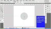 [PS]photoshop 视频教程 ps合成 ps基础 ps抠图 ps手绘 ps实例