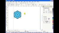 cdr教程,cdr基础视频,cdr安装视频,cdr学习,cdr,平面设计