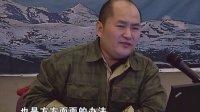 新中国新闻摄影断代史 02