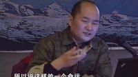 新中国新闻摄影断代史 03