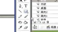 20130712_阿月老师 FLASH鼠绘《教师节贺卡》上部 课时录像