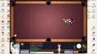 视频: QQ游戏桌球九球一杆进九号必杀技