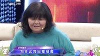 大王小王 2013 为什么我总是被骗 130712 傻大姐再次被骗白坐牢