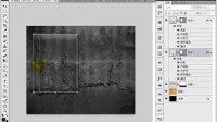 [PS]PhotoshopDVD包装设计 PS基础PS视频PS教学 群281020322超清