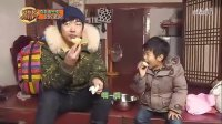 爸爸你去哪儿20130106 俊秀吃土豆 cut