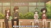 守护猫娘绯鞠 10【猫妖的心意】