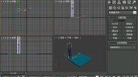 3d教程 3d动画教程 3d入门教程 3dmax 3d视频教程 3d动画