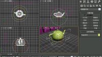 3d建模教程 3dsmax渲染教程 3dsax室内设计教程