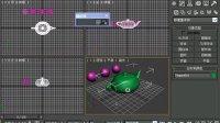 3d室内设计教程 3dsmax入门教程 3dsmax动画教程 室内装修设计10