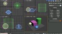 3dmax教程—室内CAD图墙体建模07 高清教程