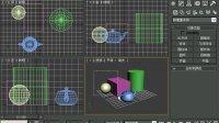 3dmax室内设计教程3d2012教程 3d教程 3d动画制作 3d视频教程