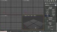 3DsMAX视频教程 3d建模教程 3dsmax渲染教程 3dsax室内设计教程