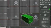 3dmax教程 3D教程 3dmax视频教程 3dmax基础教程 3d三维动画制作