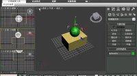 3d动画 3D平面设计教程3dmax2011 3dmax视频教程 3dmax下载