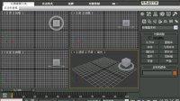3dsmax动画教程 3d室内设计教程 3dsmax入门教程 室内装修设计001