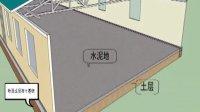 专业鸡舍设计结构图(硅镁保温房)