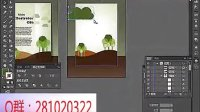 AI教学视频_海报设计篇  新手群:281020322